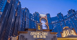 Melco Crown Studio City Macau
