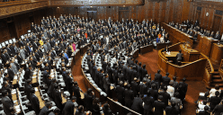 Lower house of Japanese parliament